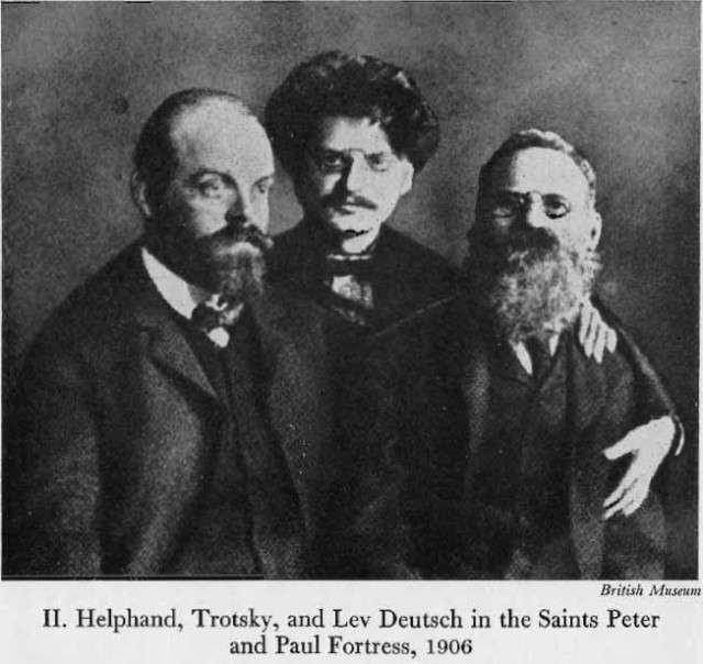 Октябрьская революция 1917 года полностью подготовлена и осуществлена на деньги Запада
