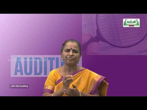 12th Auditing Practical அகச்சீராய்வு அலகு 1 Kalvi TV