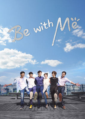 Be with Me - Season 1