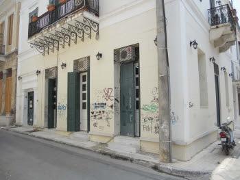 Από το Σεπτέμβριο στο Δήμο Καλαμάτας: Συμβουλευτικός σταθμός για κακοποιημένες γυναίκες