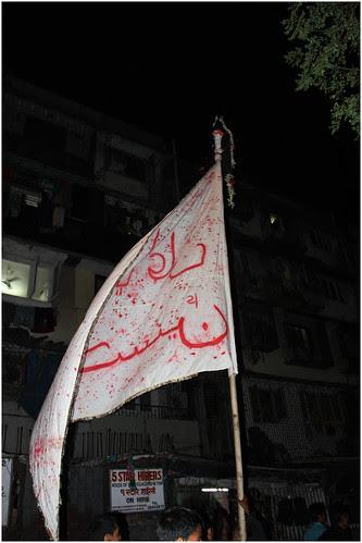 Juloos In Memory Of The First Martyr Hazrat Muslim Bin Aqeel by firoze shakir photographerno1