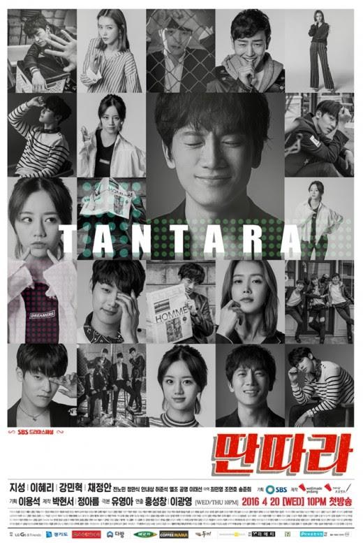 Entertainer (Korean Drama)-p1.jpg