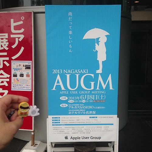 AUGM長崎2013です。