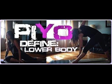 piyo define  body youtube