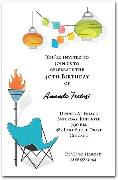 Retro Summer Patio Party Invitations, BBQ Invitations