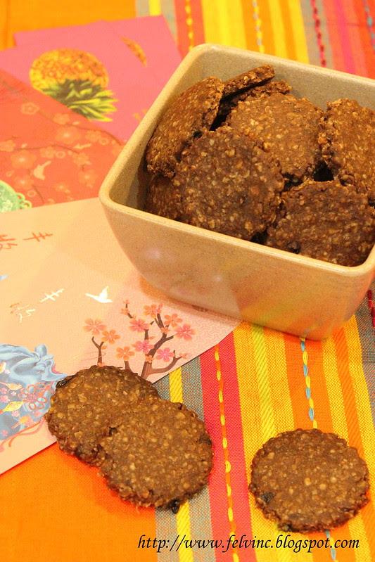 oat cookies 3