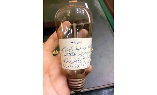 Have you heard of the 100 years old bulb at Prophet's Mosque ? - Islam Hashtag