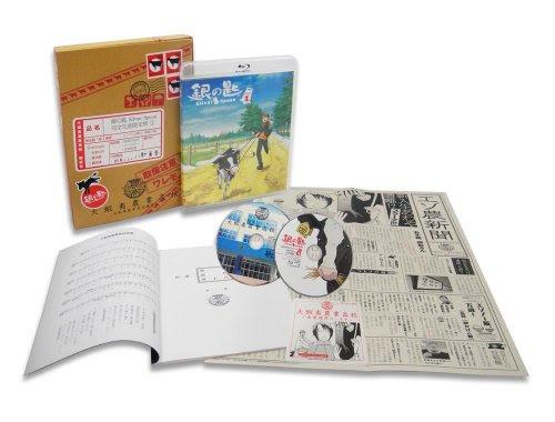 銀の匙 Silver Spoon 1(完全生産限定版) [Blu-ray]