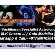 love PROBLEM solution in few hour +91-7508109041