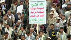 Raw: Thousands in Yemen Rally Against Airstrikes