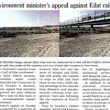 Train to Eilat Moving Forward Despite Appeal of Environmental Minister | SPNI