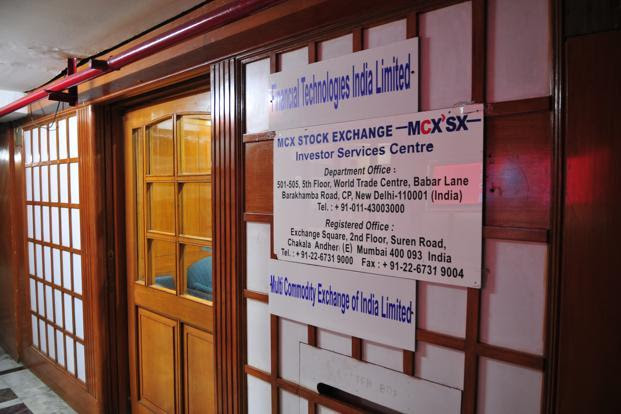 Financial Technologies shares declined after its unlisted unit NSEL suspended trading of all one-day forward contracts, except its so-called e-series contracts. Photo: Ramesh Pathania/Mint