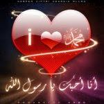 Cinta Suci Abu Bakar Ash-Shiddiq RA