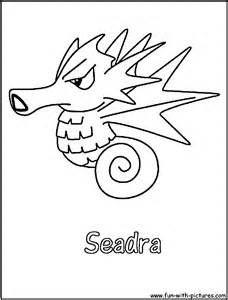 Pokemon Horsea Drawing