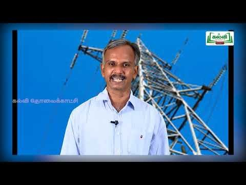 11th Basic Electrical Engineering மின்னியல் பற்றிய அறிமுகம் பாடம் 1 Kalvi TV