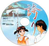 Anime JPG