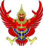 شعار تايلاند