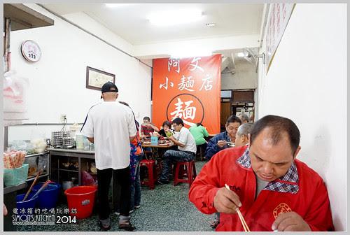 阿文小麵店05