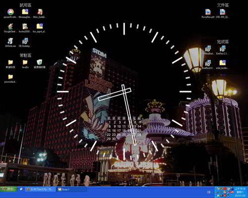 se-desktopconstructor-08