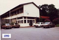 AnimalInfirmaryDepartment-1990