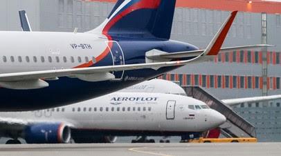 Пилотов «Аэрофлота» отстранили от работы за отказ от вакцинации