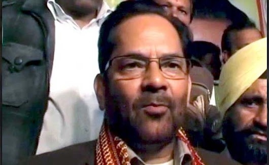 Union Minister Mukhtar Abbas Naqvi Taken Into Custody Over Poll Code Violation Case, Gets Bail