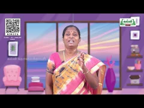 7th English Grammar  Voice Unit 2 Part 1 EM Kalvi TV