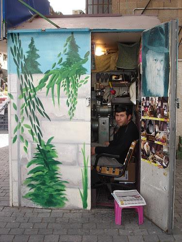 Meir's shoe-repair stall 1