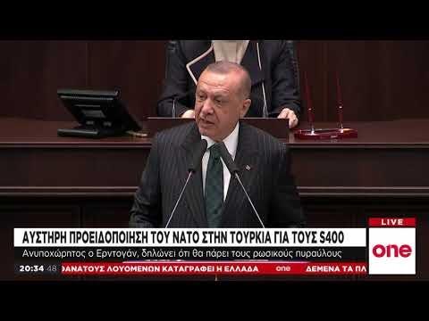 Αυστηρή προειδοποίηση του ΝΑΤΟ στην Τουρκία