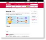 番号通知お願いサービス | サービス・機能 | NTTドコモ
