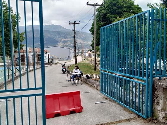 Γιάννενα: Με δελτίο η είσοδος στους αθλητικούς χώρους