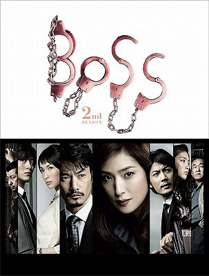BOSS 2nd SEASON / Japanese TV Series