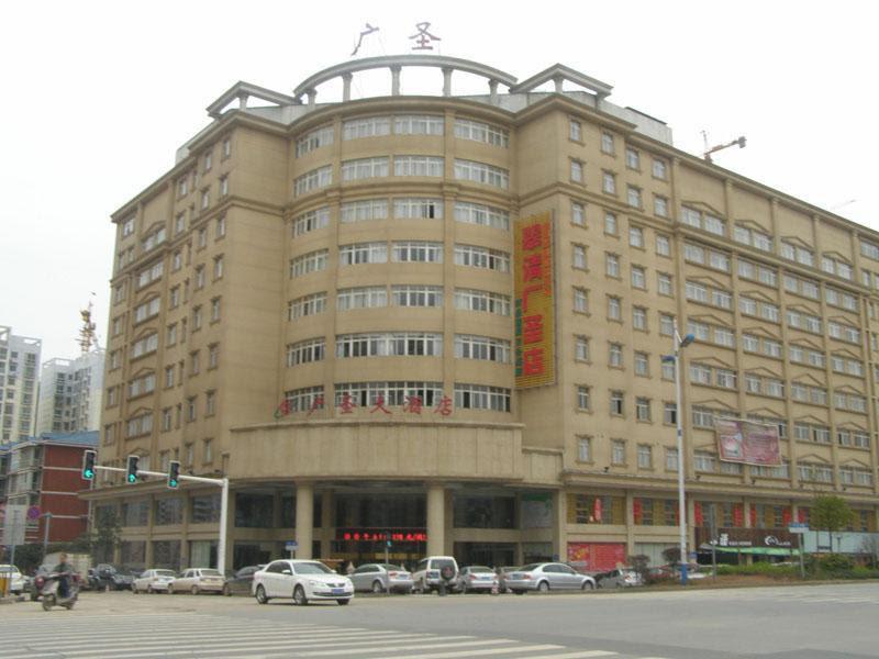 Changsha Guang Sheng Hotel Reviews