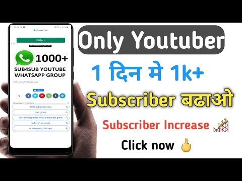 Join 500+ Youtube Sub 4 Sub WhatsApp Group links list 2020