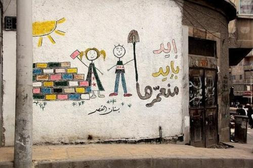 """Hand in hand, we will rebuild"" - from Bustan Al Qasr, Aleppo (Syria) Thanks @lkh0ja"