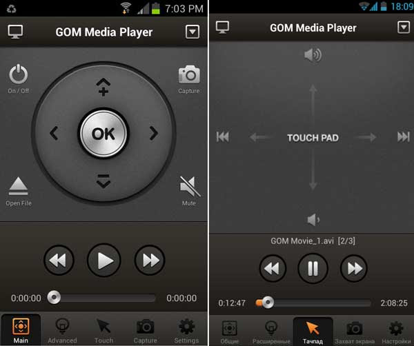 GOM Remote for Android