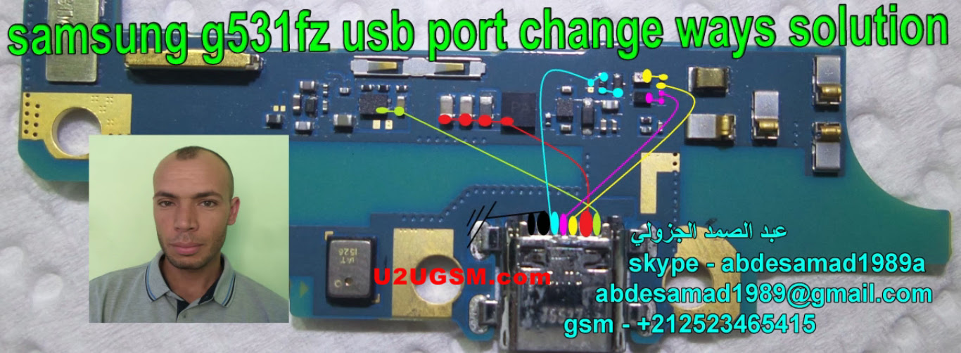 Samsung Galaxy Grand Prime G531FZ  Usb Charging Problem Solution Jumper Ways