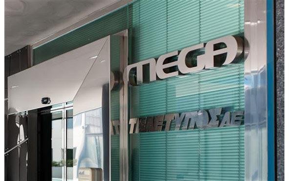 Mega (logo)