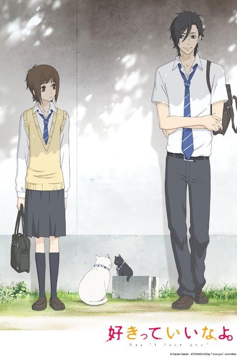 I Love You Anime