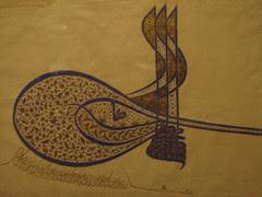Suleiman the Magnificent's signature