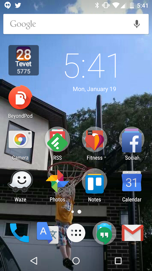 "What Does Your Phone Home Screen Say About You? @garyvee is ""Sorta"" Wrong."