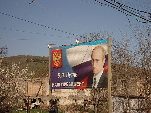 Putin billboard, Tskhinvali, South Ossetia