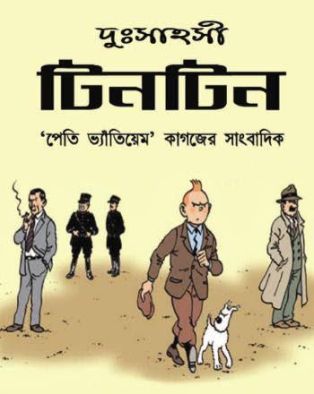 C++ programming bangla book pdf free download