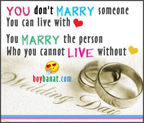 Diary Quotes: Wedding Quotes