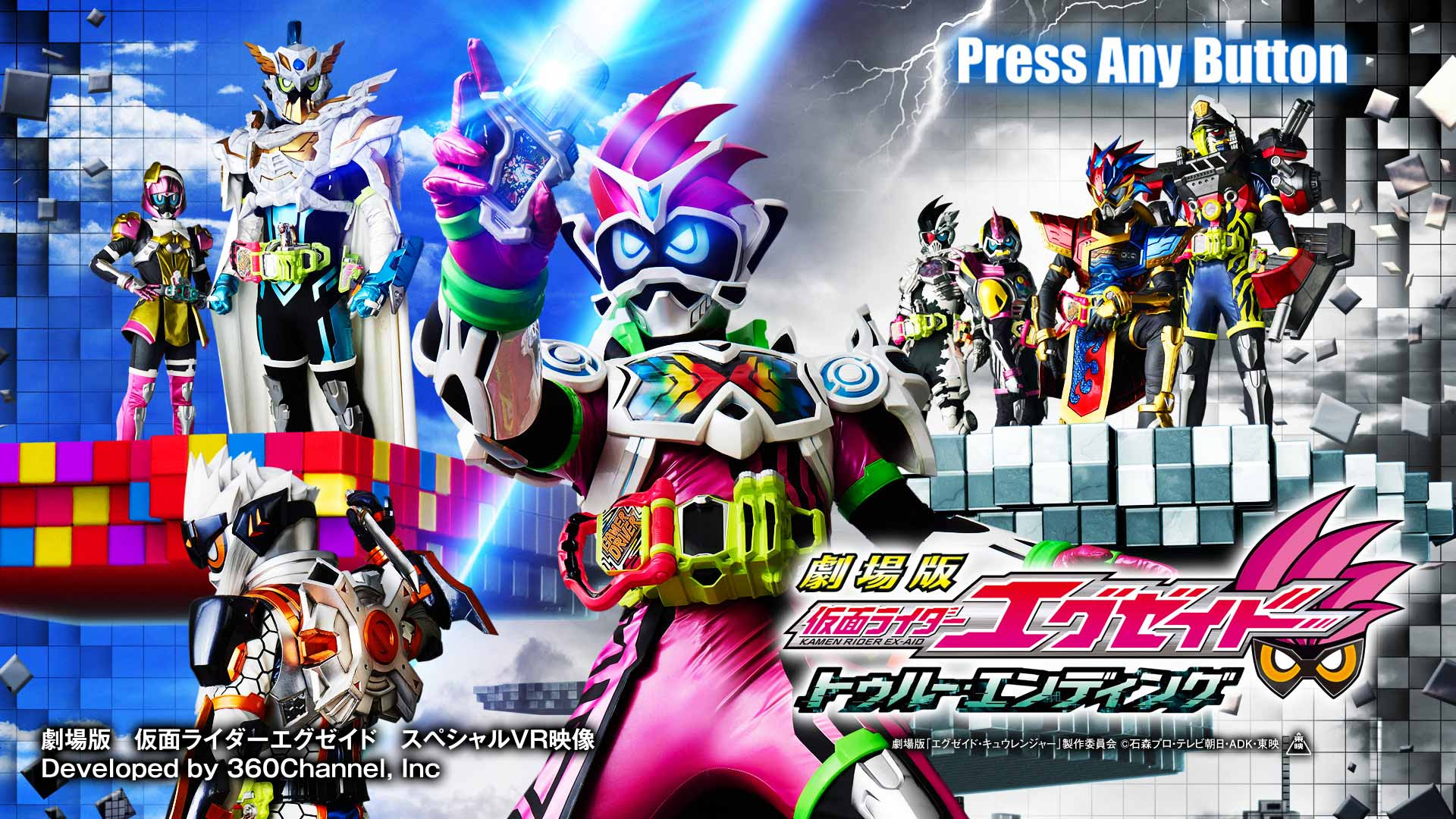 See the 'true ending' to Kamen Rider Ex-Aid on PS VR today screenshot