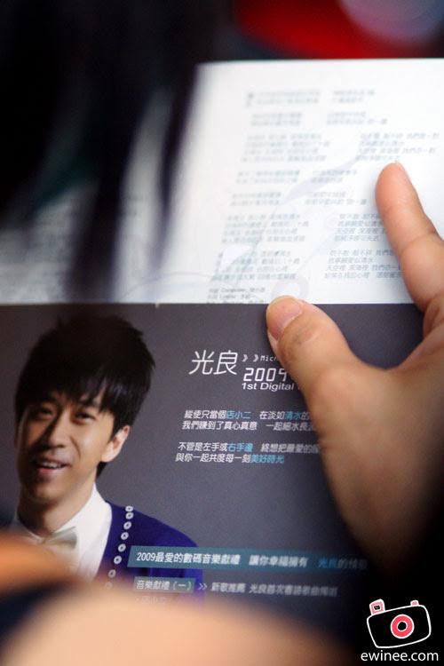 Michael-Wong-王光良-Lyrics