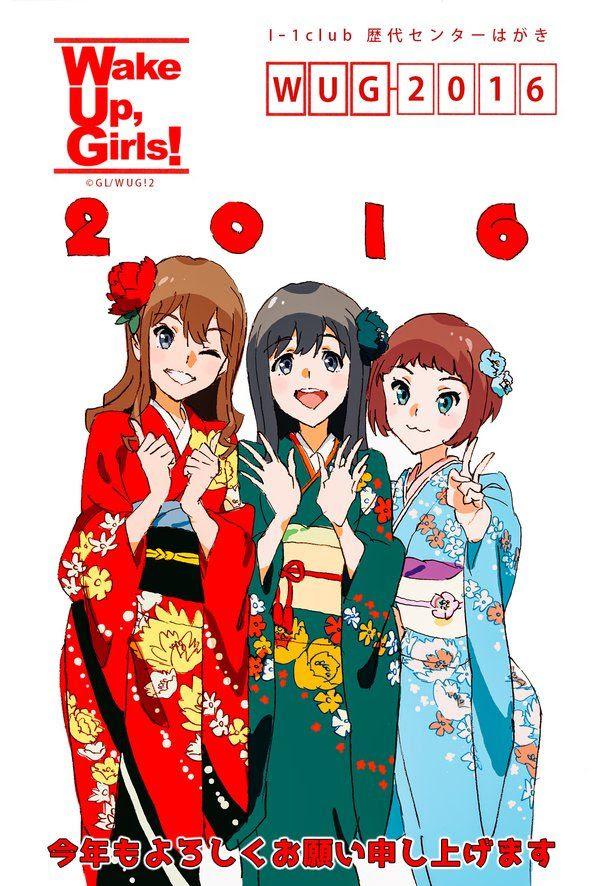 随時更新人気アニメ及びゲーム公式漫画家からの2016年お年賀