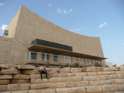 Ben Gurion Heritage Center