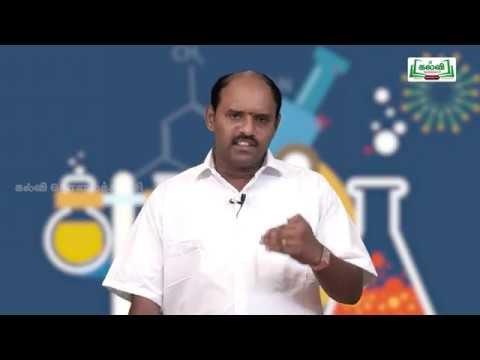 NEET JEE Chemistry Aromatic Carboxylic ACIDS Kalvi TV