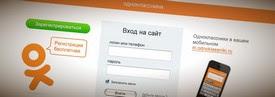 Одноклассники русский смотреть онлайн бесплатно